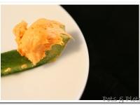 Cream Cheese Mexi-Dip